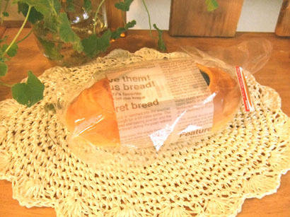 食パン&フランスパンの植木鉢
