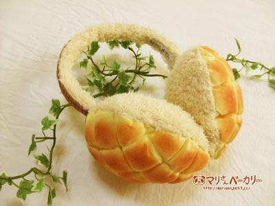 焼きたてパンのイヤーマフ/メロンパン