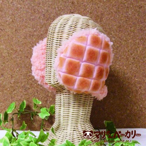 いちごメロンパンのイヤーマフ(バックアームタイプ)