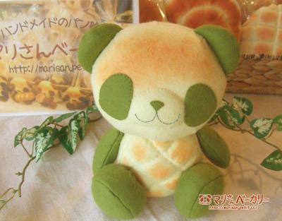 抹ちゃん(抹茶メロンパン)/焼きたてパンダのぬいぐるみ