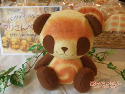 うずちゃん(うずまきパン)/焼きたてパンダのぬいぐるみ