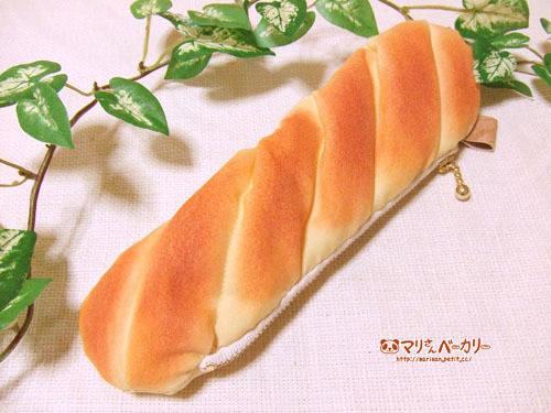 スティックパンのペンケース(ねじねじ)