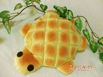 かめさんのふかふかポーチ/抹茶メロンパン