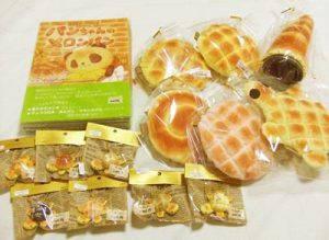 【沖縄県】lottaさんに商品を発送しました