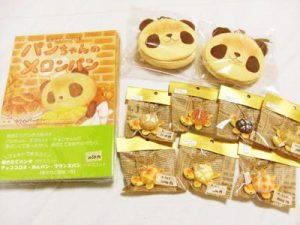 【淡路島】山櫻さんに商品を発送いたしました