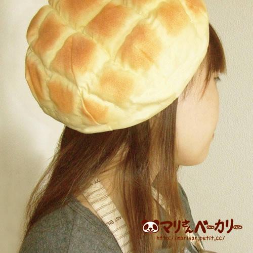 メロンパンのふかふかベレー帽