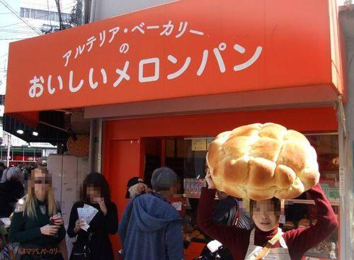 大阪ストリートフェスタ2019に行ってきました